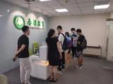 石家庄韩语topik辅导班20年品牌8大校区