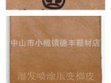 湿发喷涂压变榔皮、批发直销牛二层反毛皮、复膜皮、环保皮革真皮