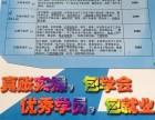 黄浦区钦州南路附近代理记账变更股东银行开户税控解锁安诚李会计