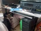 上门快速维修各种品牌电脑,装系统!
