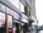 精装修盈利位置好餐饮店转让 《租铺客》