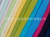 台湾进口 特级poly310T 风衣面料 羽绒服面料 防水防绒