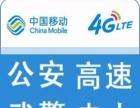 辽宁移动省网大客户跨市原号入网 省内14个城市的移