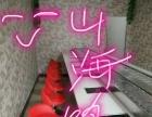 适合乡镇县城的一元火锅店加盟 旋转小火锅免费加盟