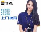 贵阳苹果iphone6/6plus换外屏幕总成维修