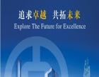 中银国际证券 中银国际证券加盟招商