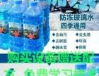 新疆乌鲁木齐防冻液设备龙宏科技