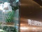 北京青山研究所加盟费多少钱青山研究所甜品加盟条件有什么?