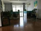 火车站汇通广场带办公桌椅160平大面积办公室