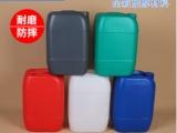 上海龙程塑料制品量身定制安全放心塑料桶