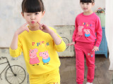 保亭秋冬季最便宜服裝批發步行街擺地攤跑量兒童服裝批發廠家
