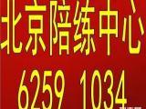 海淀西三旗,沁春家園,育新小區,清河,橡樹灣專業汽車陪練