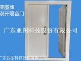 深圳专业生产设计防火隔音门厂家 防火隔音门价格