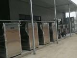 燃气锅炉 蒸汽锅炉 供暖锅炉厂家直销