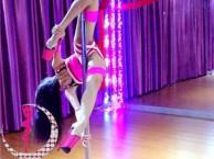 钢管舞培训学校万江爵士舞培训东城领舞培训吊环绸缎香港星秀舞蹈