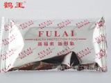 西洋参含片山东鹤王长期供应保健食品西洋参含片2折代理oem代工