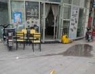耀华新天地底商步行街入口处快餐店整体转让 接手盈利