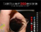 正道蓝光护眼手机膜加盟 1万元以下