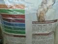 麦富迪牛肉钙奶成犬10kg粮低价转让