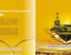成都瑞恒能源加盟 窗帘布艺 投资金额 1-5万元