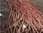 湖州二手废紫铜线废电缆回收价格