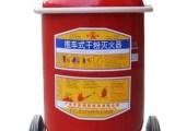 武汉维修灭火器厂家