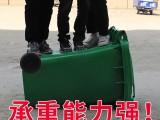 环卫塑料垃圾桶 果皮垃圾桶生产厂家