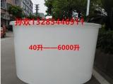 山东泡菜桶4吨敞口桶4T食品腌制桶4立方PE圆桶