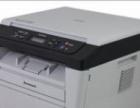 全新在保激光打印机,复印机,扫描仪,低价转让