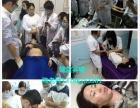 医科大学专业康复理疗技能培训(针灸艾灸推拿正骨)