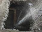 南通专业水管漏水查漏维修,地下水管漏水检测,专业承接查漏