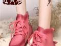 吐火罗女鞋 吐火罗女鞋加盟招商