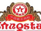 金星啤酒蓝马菠萝啤暑期政策免费铺货