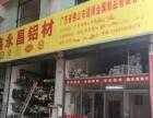 包家花园 广州路华东建材大市场 商业街卖场 210平米