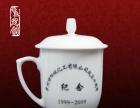 陶瓷茶杯套装价格,景德镇陶瓷茶杯定制