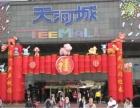 越秀地产 乐盈里旺铺 属于江门人的天河城 年收益6.2个点