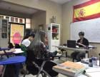 重庆专业西班牙语培训 重庆新泽西国际西语留学直通车