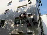 天河区商业大厦外墙清洗 专业高空作业 安全放心价格优惠