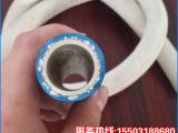厂家热销耐高温蒸汽胶管 食品胶管 低压蒸汽橡胶软管