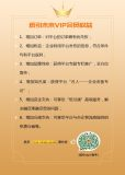 广州印刷找纸引未来