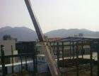 制作安装,简易屋架 ,雨棚,承接大中小型钢结构厂房车棚,