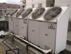 深圳龙岗区中央空调回收 收购中央空调中心