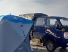 俄罗斯海参崴四日游