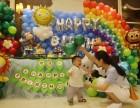 武汉沌口经开四新气球布置上门生日婚礼氦气球