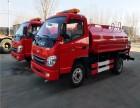 民用消防车生产厂家 小型消防车厂家出售价格