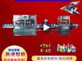 北京灌裝機廠家 北京潤滑油灌裝設備 移動灌裝機 雄韜智能
