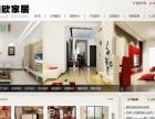 建网站-包推广-设计师个人