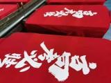 赤峰文化衫定制广告衫定制服装印图T恤印图印字