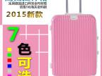 2015新款带隐形外挂扣铝框拉杆箱万向轮行李箱潮流旅行箱登机箱