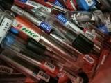 采购废 丝锥 回收钨钢铣刀/刀头.刀杆.夹头